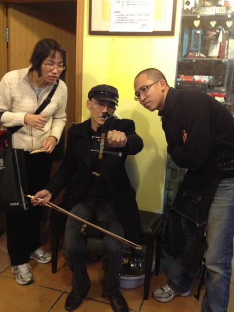 Tuning the Erhu